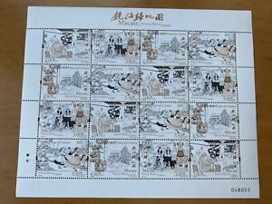 MACAO-CHINA -2017-BACK TO COMMON ROOTS- Mini Sheet- 16 stamps (4x4)