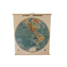 Western Hemisphere Chart, Vintage Pull Down World Map Western Hemisphere