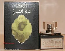 Brand New Arabian perfume sheikh Shuyukh for Men you will love the smell