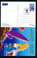 63005) hong kong 2 different olimpiada postal stationary cards SST 27.8.2000