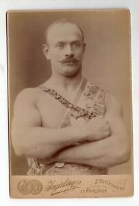 Rare Early 1900 Cabinet Card Russian Bodybuilder, Weightlifter Wearing Awards