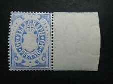 Germany 1876 Stamp MNH Coat of Arms Embossed Bavaria Bayern Telegraph Stamps Ger