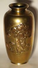 ANTIQUE CHINESE BRASS HIGH RELIEF VASE WITH A WOMAN AND TWO BOYS.