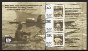 Greenland Scott #389a VF MNH 2001 Unissued Stamps Souvenir Sheet