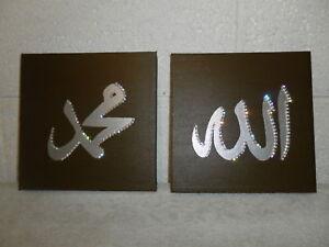 ISLAMIC ART CRYSTAL CALLIGRAPHY CANVAS HANDPAINTED FRAME 2 PIECE SET BLACK