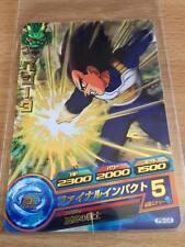 Carte Dragon Ball Z DBZ Dragon Ball Heroes Part SP #PB-04 (Version Gold) Promo