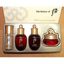 The history of Whoo Ja Saeng Essence Special Gift Set 2017 NEW LG care On sale