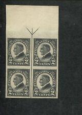 1923 United States Postage Stamps #611 Mint Never Hinged OG Arrow Block of 4