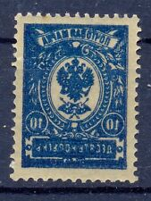 Russia, MNH Stamp Nr: 69 Ab.G with stamp colour printed on the glue in backside!