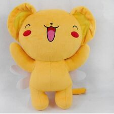 "6"" Anime Card Captor Sakura Kero Cosplay Plush Toy Stuffed Doll Cute Kids Gift"
