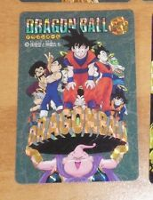 DRAGON BALL Z DBZ VISUAL ADVENTURE PART 95 EX CARD PRISM CARTE 256 JAPAN 95 NM--