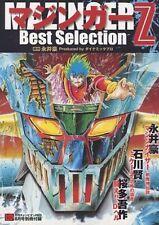 MAZINGER Z MAZINGA JAPAN MANGA BOOK BEST SELECTION 2009 ROBOT GO NAGAI ISHIKAWA
