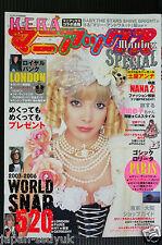 JAPAN OOP Gothic & Lolita Bible, Kera Maniax Special