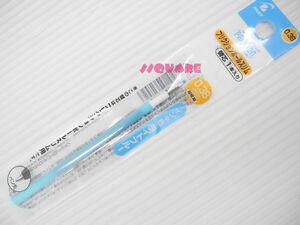 5 Refills for Pilot FriXion Slim 0.38mm Retractable Erasable Rollerball Pen, LB