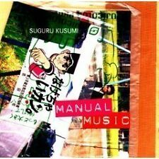 SUGURU KUSUMI - MANUAL MUSIC CD D2092