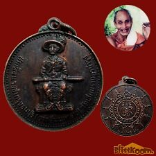 2522BE RARE Phra Rian KING TAKSIN Coin LP Suang lp Sroi Yantra Lucky Rich Amulet