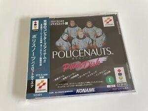 3DO - Policenauts Pilot Disk - Japan - mit Spine Card