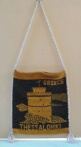 HANDWOVEN BAG VTG GREEK SHOULDER BAG WHITE TOWER OF SALONICA GREECE