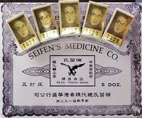 5 Authentic China Brush Seifen's Kwang Tze Solution Longer Erection (5 Bottles)