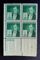 US Stamps, Scott #889 1c 1940 Plate Block of Eli Whitney XF M/NH. Fresh.