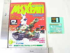 MSX FAN + DISK 1992/7 Book Magazine RARE Retro ASCII