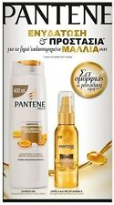 Pantene Repair & Protect Gift Set (Dry Oil with Vitamin E 100ml + Shampoo 400ml)