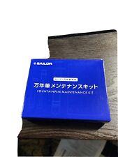 Sailor Fountain pen Maintenance kit