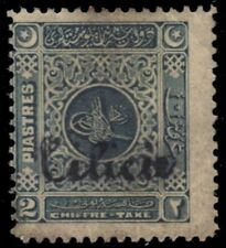 """CILICIA J12 - Monogram of Sultan Mohammed V """"Postage Due"""" (pb26215) $22"""