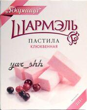 Sharmel Cranberry - Marshmallow Pastila - Udarnitsa - GMO and Gluten Free