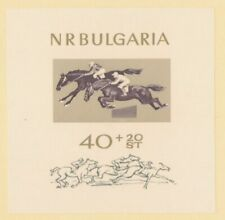 MayfairStamps Bulgaria B28 Horse Racing Souvenir Sheet Imperf Mint Never Hinged