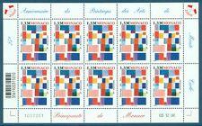 MONACO - Feuille N° 2661 - Feuille de 10 Timbres Neufs // 2009 - LES ARTS