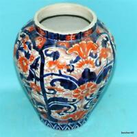 JAPANESE PORCELAIN IMPERIAL MEIJI IMARI COBALT BLUE CRYSANTIUM VASE