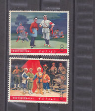 1968 Sc 958,987 two CTO ,used stamps         l230