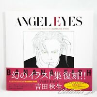 JP Book | ANGEL EYES Illustration Book Banana Fish Akimi Yoshida