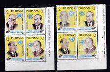 Philippines United Nation 1995 Bengson ERROR Sc#2371Ef CV$150 + Normal print NH