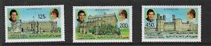 1981 set of 3 & Mini Sheet Royal Wedding/Prince Charles and Diana Spencer 2 scan