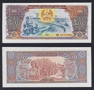 Lao / Laos - 500 kip 1988  FDS-/UNC-  B-06