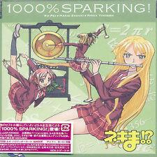 Negima!? 1000% BOX CD Japan Import