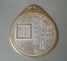 World Korea old vintage 2 Horse Requisition Tablet Joseon period