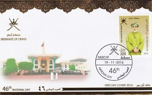 Oman: 2016: 46th National Day, FDC