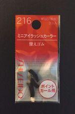 3 Shiseido MINI Eyelash Curler Refills fits Shiseido Mini Curler #215 fr Japan