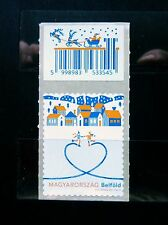 Hungary 2016. Christmas Mnh with barcode