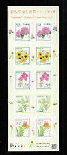 Japan stamps 2017 SC#4092 Hospitality Flowers Series No 8,  mint, NH