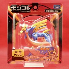 TAKARA TOMY MONCOLLE ML-18 Zacian Pokemon Monster Collection Figure W/Tracking#