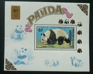 [SJ] Mongolia Giant Panda 1989 WWF Endangered Species Bear Bamboo (ms) MNH