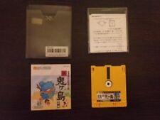 Shin Onike Shima: Zenpen Famicom Disk jap