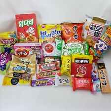 Korean Snack Box, Chips/Pies/Jellies/Candies/Tea/ExoticSnacks 10/20/30 pcs