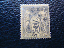 FRANCE - timbre yvert et tellier n° 93 obl (A20)stamp french