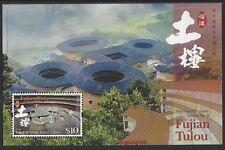 China Hong Kong 2010 S/S Mainland Scenery Series No.9: Fujian Tulou Stamp 土樓