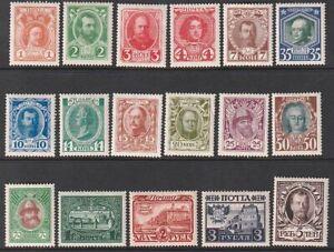 RUSSIA 1913 Sk 109-125 Romanovs Full set, MH OG, CV $325